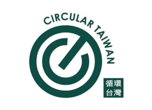 Circular Economy Network, Taiwan