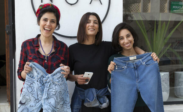 MUD Jeans - recycling jeans, a world without waste