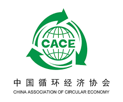 China Association of Circular Economy